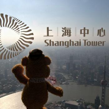 Fozzie in Shanghai